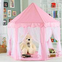 Домик-палатка детский игровой «Королевский шатёр» с сумкой-переноской (Розовый)