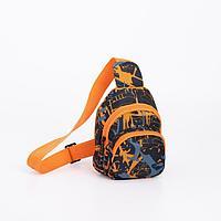 Сумка-рюкзак, отдел на молнии, наружный карман, дышащая спинка, цвет чёрный/оранжевый