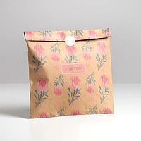 Пакет упаковочный For you, 20 × 30 × 5 см