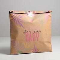 Пакет упаковочный Baby, 30 × 40 × 6 см