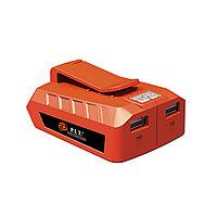 90001-ADB - Аккумуляторный адаптер серии Li-Power для зарядки