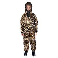 №34 Костюм для охоты и рыбаки летний Детский Антигнус-Люкс с ловушками и пыльниками цвет Камыш ткань Смесовая