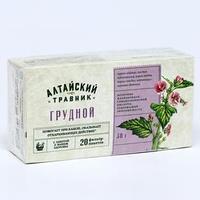 Фитосбор грудной, 20 фильтр пакетов по 1.5 г
