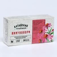Фитосбор иммунонорм, 20 фильтр пакетов по 1.5 г