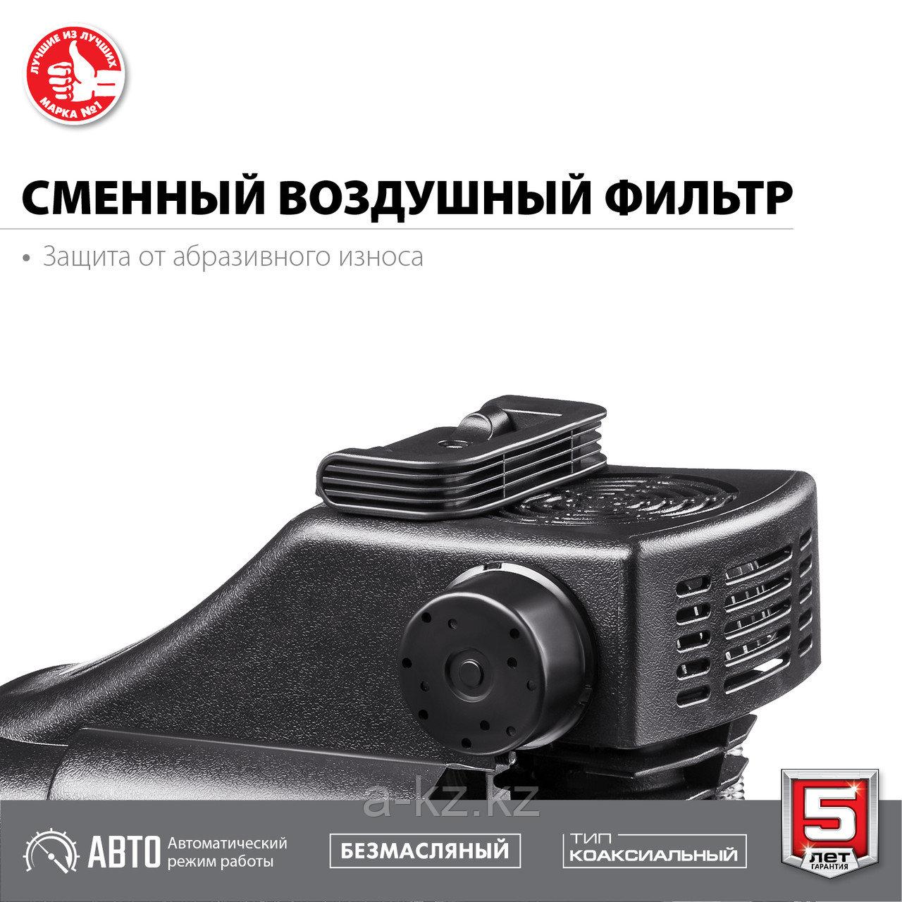 Компрессор воздушный безмасляный, 200 л/мин, 6 л, 1500 Вт, ЗУБР - фото 5