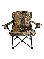 Кресло складное с подлокотниками/подстаканниками CONDOR APL-XLB303 р.60*60*50 см, цвет КМФ, (1750)