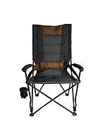 Кресло складное с подлокотниками/подстаканником APL-G406 р.58/64*37*47/105, вес 5,2кг, (1753)