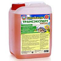 ТрансЭксперт, для транспортировки и хранения древесины 10 литров