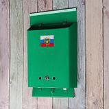 Ящик почтовый с замком, вертикальный, «Почта», зелёный, фото 2