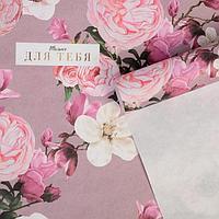 Бумага упаковочная крафтовая «Цветы для тебя», 50 × 70 см