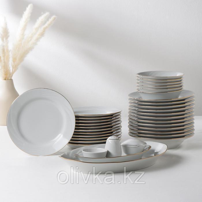 Сервиз столовый Добрушский фарфоровый завод «Голубка. Классик», 36 предметов, 2 вида тарелок, деколь и отводка