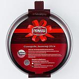 Сковорода-гриль «Гурман. Классик», d=20 см, фото 5
