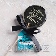 Леденец с печатью на палочке «Хэппи бёздей»: со вкусом колы, 45 г.