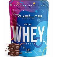 Протеин RusLabNutrition PRO 65 WHEY Шоколад, 950 г