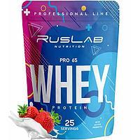 Протеин RusLabNutrition PRO 65 WHEY Клубника со сливками, 800 г