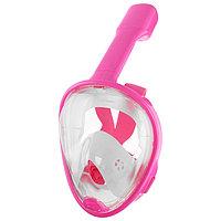 Маска для снорклинга, детская, размер XS, цвет розовый