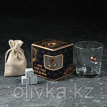 """Набор стакан и камни для виски """"Лев 2"""", с пулей, 3 камня в мешочке, 250 мл"""