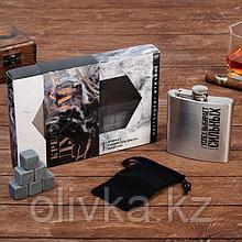 """Подарочный набор """"Крепкий духом"""", фляга, камни для виски, мешочек"""