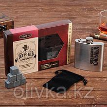 """Подарочный набор """"Легенда алкоголя"""", фляга, камни для виски, мешочек"""