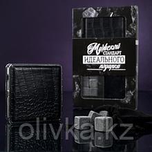 """Подарочный набор """"Мужской стандарт"""", камни для виски, портсигар"""