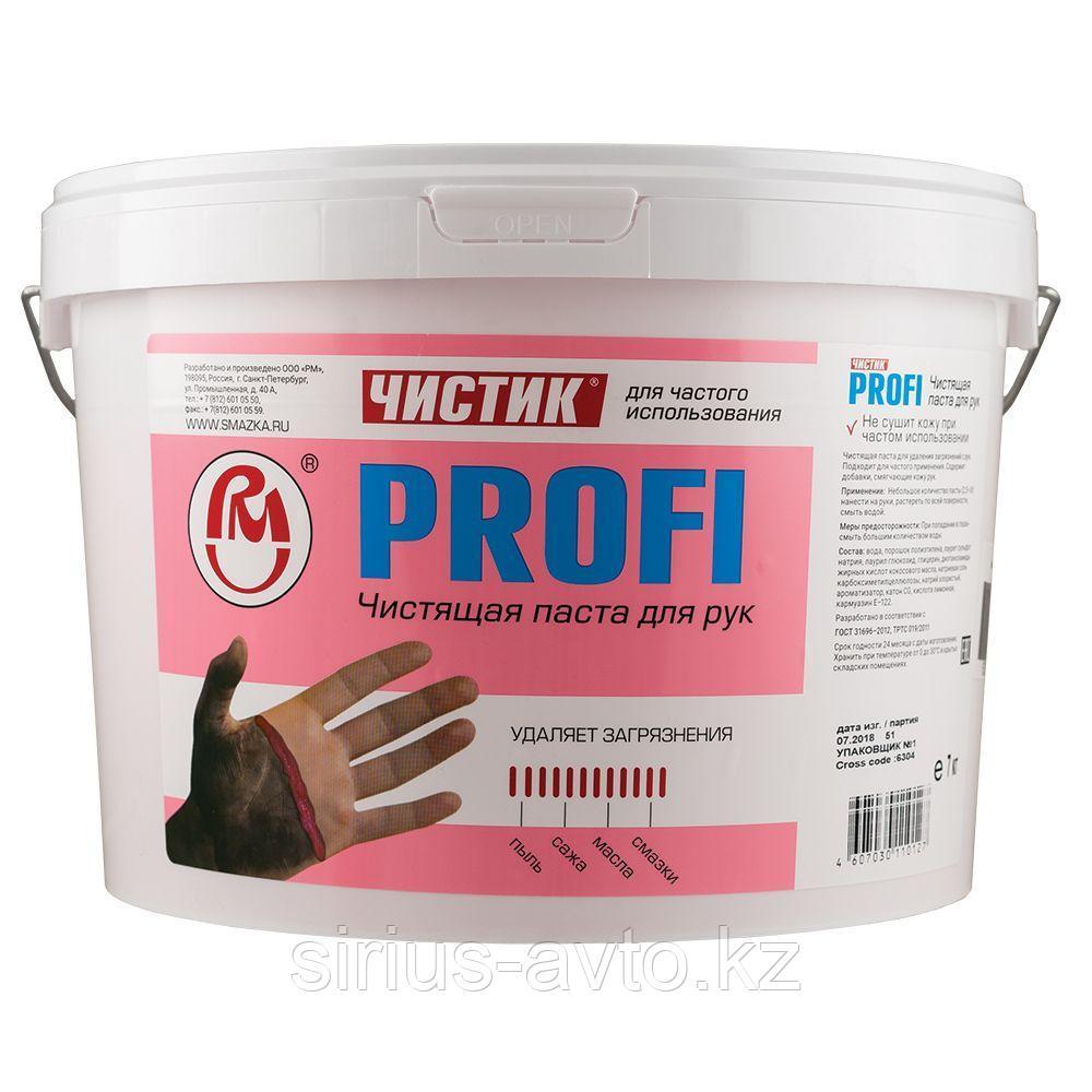 """РМ Чистящая паста для рук """"PROFI"""", ведро 7 кг"""