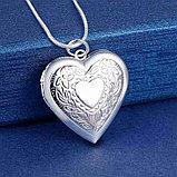 """Медальон на цепочке """"Мое сердце"""" серебрение, фото 2"""