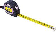 Измерительная рулетка 3м Deli 79550 серая