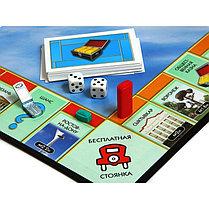 Настольная игра Монополия с городами России Возраст от 8+, фото 2