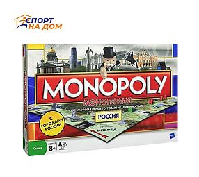 Настольная игра Монополия с городами России Возраст от 8+