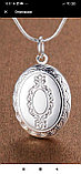 """Кулон-медальон на цепочке """"Медальон-виньетка"""" серебрение, фото 3"""