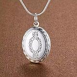 """Кулон-медальон на цепочке """"Медальон-виньетка"""" серебрение, фото 5"""