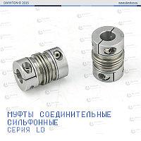 Муфта сильфонная LD8-14x16