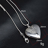 """Медальон на цепочке """"Два сердца"""" серебрение, фото 5"""