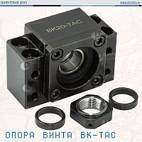 Опора винта ШВП BK20-TAC_C5 большой грузоподъемности