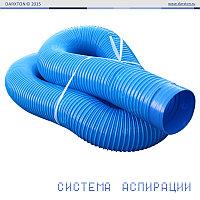 Гофротруба для вытяжки D=100 мм
