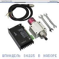 Шпиндель с драйвером(комплект) S4225-B60 set, 5000-60000 об/мин, 0.25 кВт, ER8