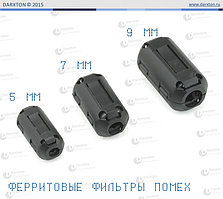 Ферритовый фильтр на кабель 5 мм