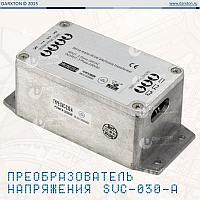 Преобразователь напряжения SVC-030-A, 3 кВт