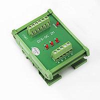 Конвертер сигналов энкодера в однофазные (NPN, PNP), 3 канала (2 МГц), на DIN-рейку