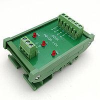 Конвертер квадратурного сигнала AB в STEP/DIR, на DIN-рейку SD-ENC