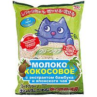 Наполнитель комкующийся молоко кокосовое с экстрактом бамбука и японского чая 6л. Япония