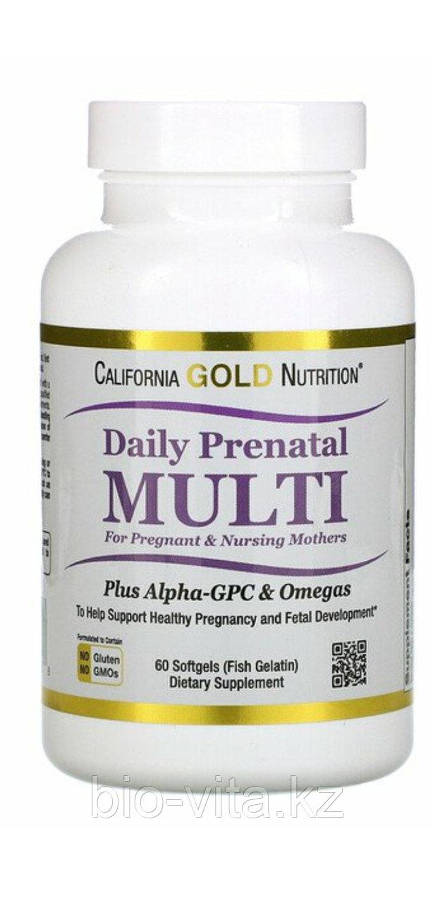 Пренатальный мультивитаминный комплекс для беременных и кормящих женщин, 60 рыбно-желатиновых капсул.