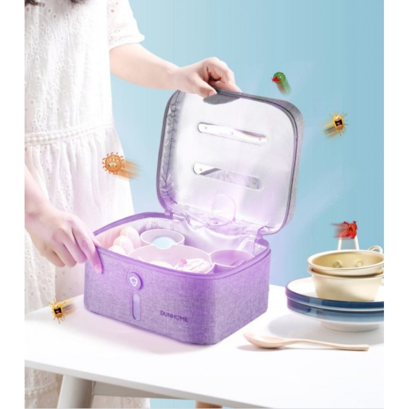 Xiaomi Dunhome Sterilization Box, портативная коробка-стерилизатор Арт.6703