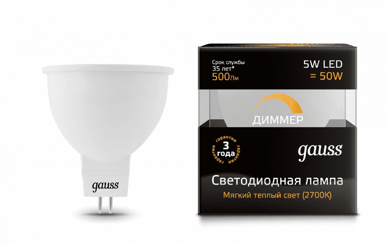 101505105-D лампа диммируемая 5ВТ Gu5.3 2700K