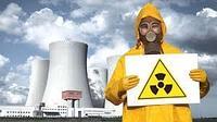 Обучение по курсу радиационная защита и безопасность