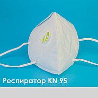Респираторы KN 95 с клапаном, FFP2, от 43 тенге
