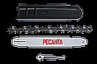 Электропила Ресанта ЭП-2216П, фото 3