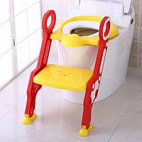 PITUSO Сиденье для унитаза с лесенкой и ручками Желтый YELLOW