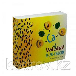 ValulaV D-2K-CALCIO (источник витаминов D3, K1, K3 и кальция) монодозы №10*10мл.