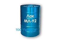 Лак МЛ-92 электроизоляционный (барабан 42 кг)
